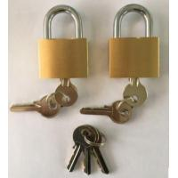 Buy cheap Master Key System Padlocks And Keys from wholesalers