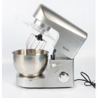 Buy cheap Portable Universal Cooking Mixers Food Processor / IMPA 174576 from wholesalers