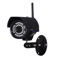 Buy cheap Wanscam HW0027 Outdoor Bullet SD Card Slot Waterproof ONVIF IP Camera from wholesalers