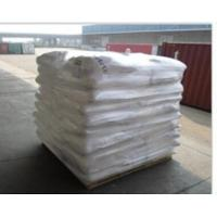 Buy cheap Supper Chemical EDTA-2Na product