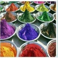 Buy cheap Chemical Pigment Products Iron Oxide from wholesalers