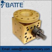 Buy cheap ZB-K gear pump for reactor from wholesalers