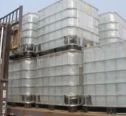 Buy cheap CAUSTIC SODA LIQUID from wholesalers