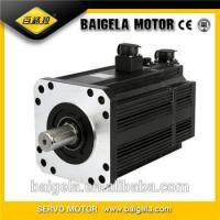 China Textile Machine AC Electric High Powerful Servo Motor