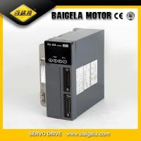 Buy cheap Best Quality New Arrival Direct Drive Servo Motors from wholesalers