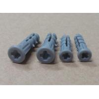 Buy cheap Plastic Anchor PRODUCT NAME:Ribbed Plastic Anchors from wholesalers