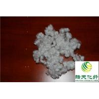 Buy cheap Recycle Hollow Conjugated Siliconized(HCS) Polyester Staple Fiber Use for Filling from wholesalers