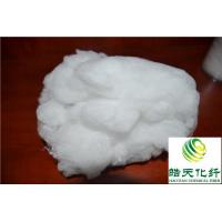 Buy cheap Virgin Polyester Staple Fiber Trilobal Shaped Polyester Staple Fiber Use for Spinning from wholesalers