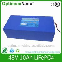 Buy cheap 48V10Ah LiFePo4 Battery from wholesalers