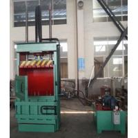Buy cheap Vertical Baler for Textiles from wholesalers