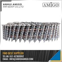 Buy cheap E.G COIL NAILS TWISTED SHANK from wholesalers