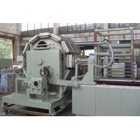 Buy cheap FM-12X7000 Egg Tray Molding Machine from wholesalers
