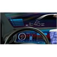 Buy cheap Automotive Head-up Display (HUD) - Global Market Outlook (2015-2022) from wholesalers