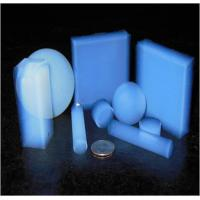 Buy cheap Aerogels Market Outlook - Global Trends, Forecast, and Opportunity Assessment (2014-2022) from wholesalers