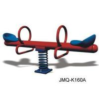 Buy cheap Kiddie Rides, Seesaw from wholesalers