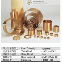 Buy cheap WOB-FB090Wrapped Bronze Bearing from wholesalers