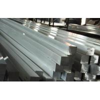 Buy cheap Inconel Alloy from wholesalers
