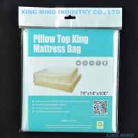 Buy cheap Pillow Top King Mattress Bag Plastic Drop Cloth from wholesalers