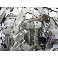 Buy cheap House Keys from wholesalers