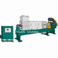 Buy cheap Screw Press from wholesalers