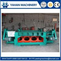 Buy cheap 2600mm big gear wood rotary cutter from wholesalers