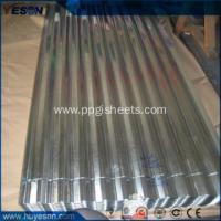 Buy cheap Great Quality Cold Rolled Steel Sheet 2mm from wholesalers