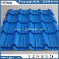 Buy cheap Perforated Galvanized Sheet Metal from wholesalers