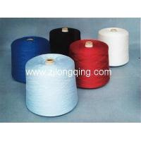 Buy cheap Spun Polyester Yarn LQSP003 product