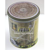 Buy cheap ROUND TIN CONTAINERS from wholesalers
