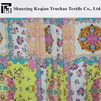Buy cheap Printed Pearl Chiffon Fabric from wholesalers