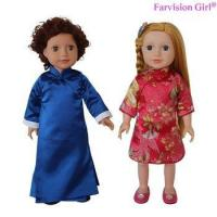 Buy cheap Boy and girl style 18 dolls wholesale dolls in bulk from wholesalers