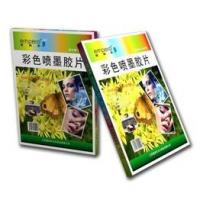 Buy cheap Color Inkjet OHP Film from wholesalers