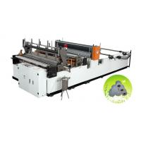 Buy cheap HX-1575B Single Embossing,Rewinding & Perforating Toilet Paper Machine from wholesalers
