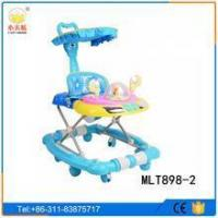 Buy cheap 2016 Hot Sale Baby Tricycle, kid tricycle for kids,new model Baby trike tricycle from wholesalers
