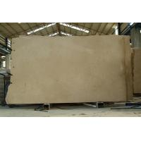 Buy cheap Stone Material Limestone-JHLM006 from wholesalers