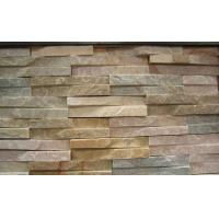 Buy cheap Stone Material culture stone & slate-JHCS08 product