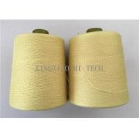 Buy cheap 350High Tensile Strength Flame Retardant Thread Kevlar Sewing White Yellow Color from wholesalers