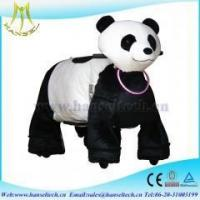 Buy cheap Hansel kids animal happy rider electrical animal toy rides toys for sale from wholesalers