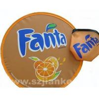 Buy cheap Promotion Foldable Nylon Frisbee with Logo Printed product