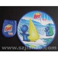 Buy cheap Promotion Foldable Nylon Frisbee with Custom Design (3488) product