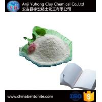 Buy cheap YH-EP Bentonite Rheological Additive For Paper-making from wholesalers