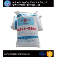 Buy cheap MSDS Bentonite Powder from wholesalers