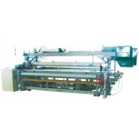 Buy cheap PANDA GA798B-II Terry Towel Rapier loom from wholesalers