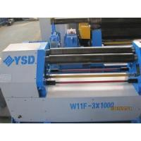 Buy cheap Three-roller Plate Rolling Machine from wholesalers
