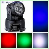 Buy cheap MH54 18*3W moving head wash light from wholesalers