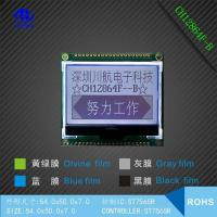 Buy cheap Monochrome LCD Product model:CH12864F-B from wholesalers