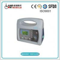 Buy cheap Portable Emergency Medical Mechanical Ventilator from wholesalers