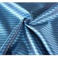 Buy cheap Cationic Dobby Lining Fabric from wholesalers