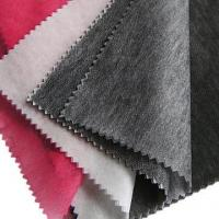 Buy cheap Non Woven Fusing Lining Fabric from wholesalers