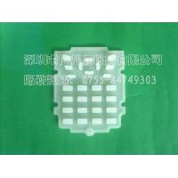 Buy cheap Mobile phone conductive silicone keyboard from wholesalers